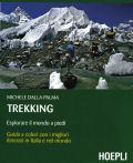 """copertina """"Trekking"""""""