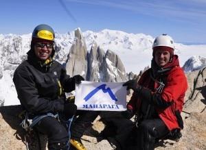 I russi sulla cima dell'Aguja Poincenot (Photo Russian team - Desnivel.com)
