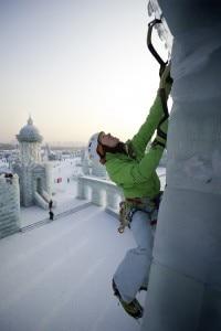 Ines Papert ad Harbin2