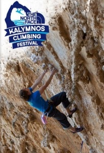 Kalymnos, The North face climbing festival