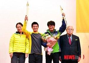 I coreani vincitori del Piolet d'or Asia (Photo everest.cocolog-nifty.com)