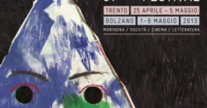Il-Tento-Film-Festival-a-Milano-249x300.jpg