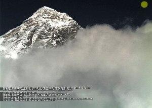 Photo of L'Everest in diretta sulla Bbc con le immagini della webcam EvK2Cnr