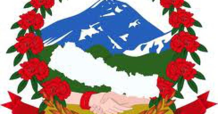 govt-logo.jpg