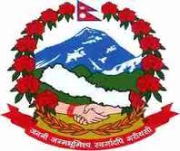 nepal-govt-logo.jpg
