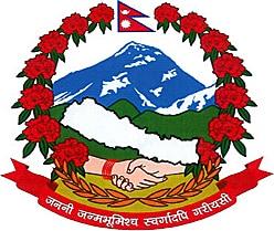 Nepal government logo, file photo.