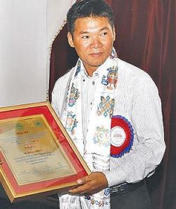 Mingma Sherpa,file photo