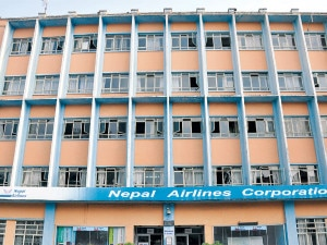 Building of the Nepal Airlines Corporation head office in Kathmandu. Photo: File photo