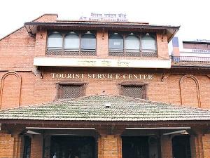 Building of the Tourist Service Centre, Nepal Tourism Board