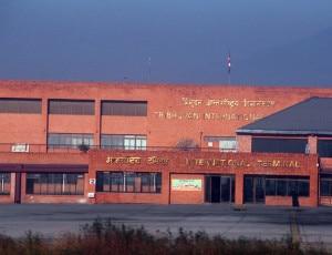 Tribhuvan International Airport. Photo: File photo