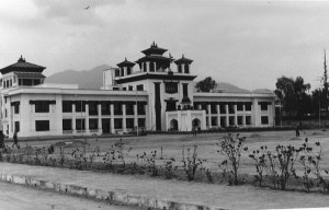 Building of the Election Communication of Nepal. Photo: File photo