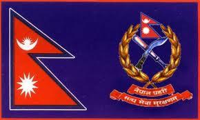 Logo of Nepal Police. Photo: File photo