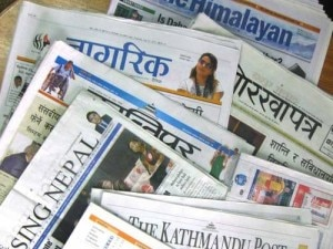A file photo of Newspapers published from Kathmandu, Nepal with their mast heads.