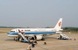 Air China plane. Photo: File photo/internet