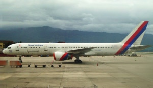A Nepal Airlines Boeing 757 aircraft at Tribhuvan International Airport, Kathmandu. Photo: File photo