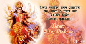 A Dashian greeting with the picture of goddess Durga (Shakti) killing the demon named Mahisasur (evil) and words that wish for good health and overall prosperity. Photo: File photo