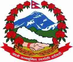 Nepal government logo. Photo: File photo