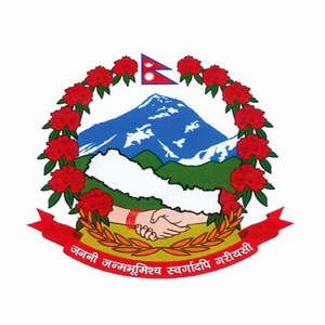 Logo of the government of Nepal, file photo.