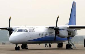 The China-made MA-60 Aircraft. Photo: File photo