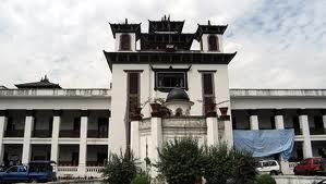 The building of the Election Commission of Nepal. Photo: File photo