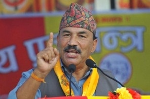Kamal Thapa, Chairman of RPP-Nepal. Photo: File photo