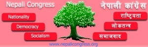 Nepali Congress party. Photo: nepalicongress.org