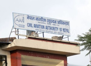 Civil Aviation Authority of Nepal, file photo.
