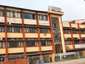 A file photo of  Civil Aviation Authority, Nepal.