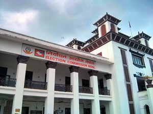Election Commission of Nepal. Photo: File photo
