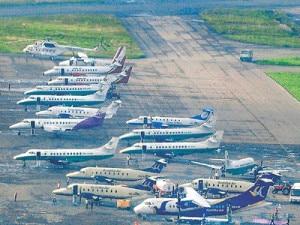 Tribhuvan International Airport, File photo/NMF.