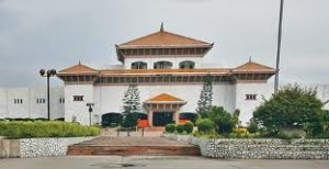 Building of the Constituent Assembly in Kathmandu. Election of the CA was held on November 19, 2013.