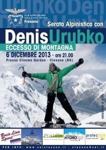 denis (1)