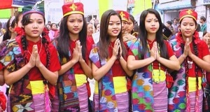 Photo of (English) Tamangs' New Year observed on Sonam Lhosar day
