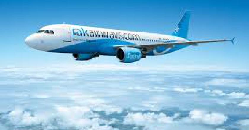 rak-airways.jpg