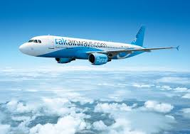 Photo of RAK Airways suspends operations globally