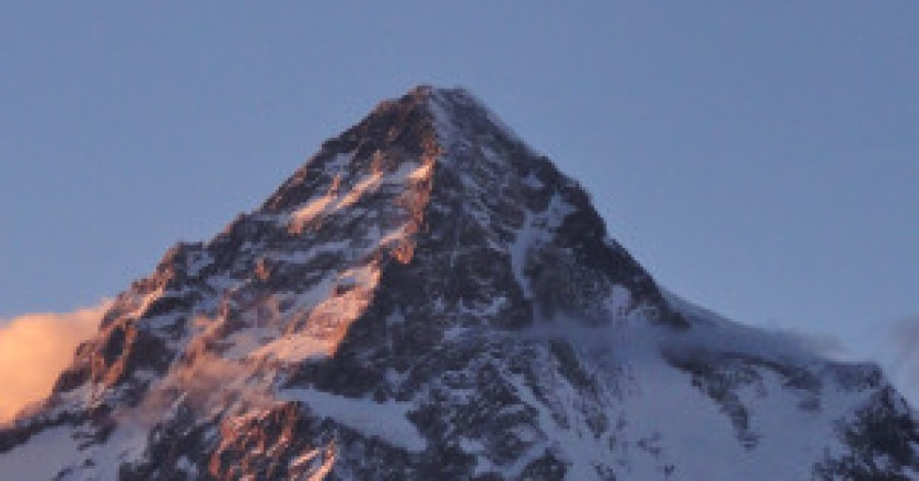 K2-Expedition-300x175.jpg