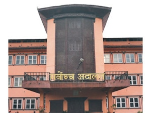 Supreme Court of Nepal, file photo.