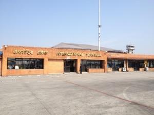 Intl-terminal-300x225.jpg