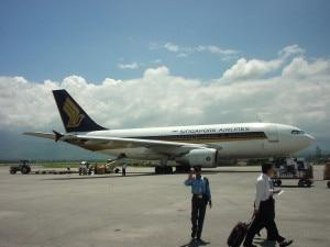 Nepal-Kathmandu-Tribhuvan-Airport-Silk-Airlines-300x225.jpg