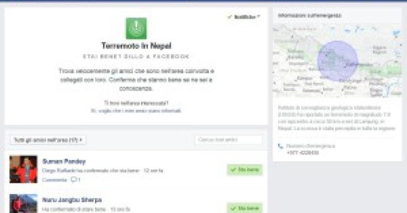 Terremoto-facebook-300x182.jpg