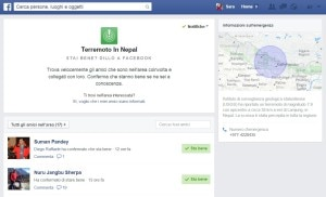 Photo of Terremoto: dì che stai bene su Facebook