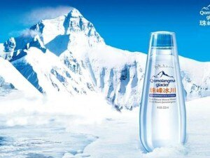 "Photo of ""I cinesi si bevono i ghiacciai dell'Himalaya"""