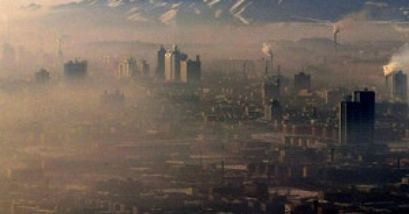 inquinam-300x300.jpg