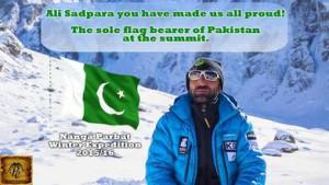 Photo of Ali Sadpara: l'orgoglio del Pakistan