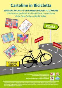 Cartoline in bicicletta