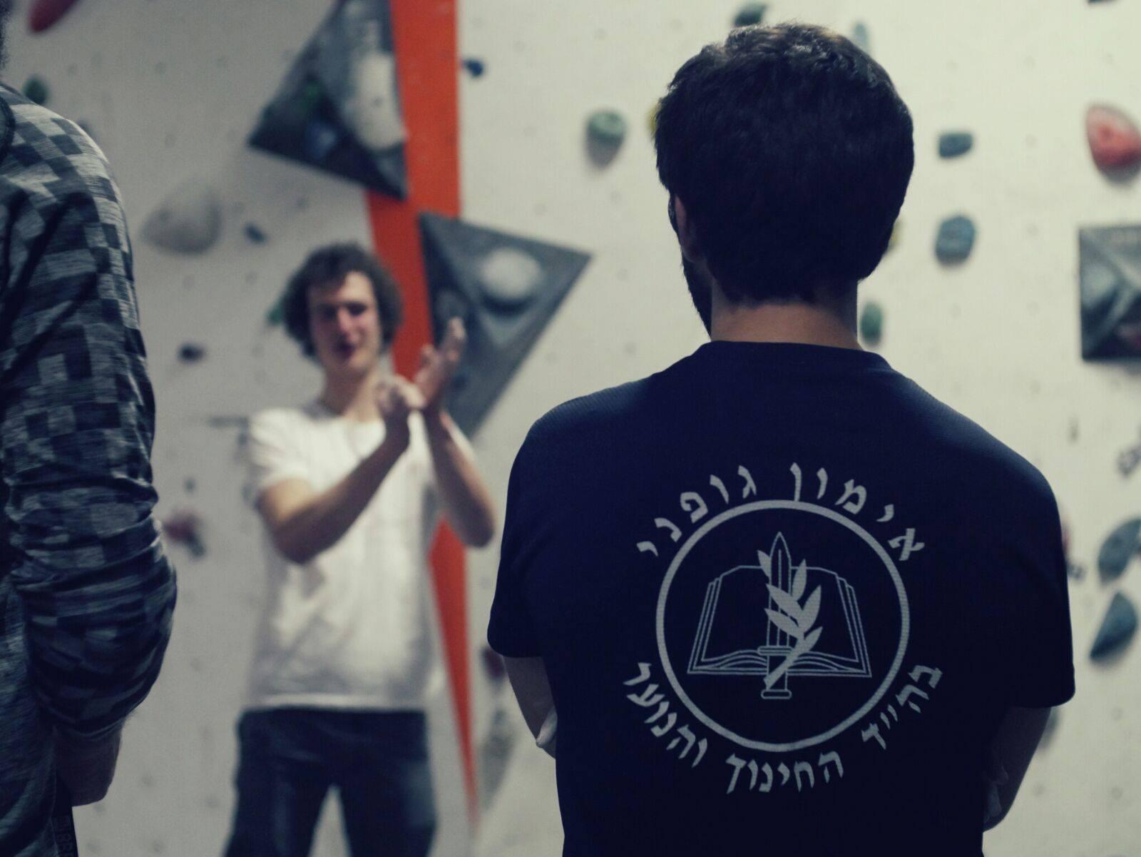 Photo of L'arrampicata e l'alpinismo sono politicamente innocenti? La polemica attorno a Adam Ondra