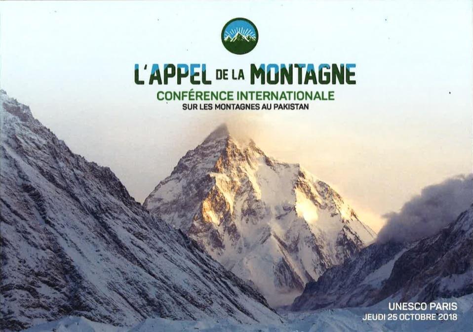 Photo of A Parigi la prima conferenza internazionale sulle montagne del Pakistan
