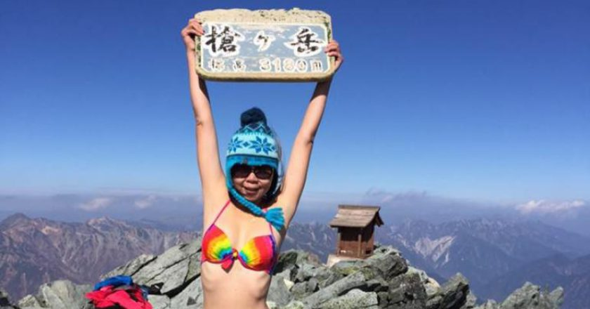 Gigi Wu, bikini climber, Taiwan, incidente, elisoccorso