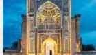 La copertina del numero di Meridiani dedicata all'uzbekistan