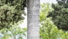 Monumenti sul Monte San Michele © Michele Lotti